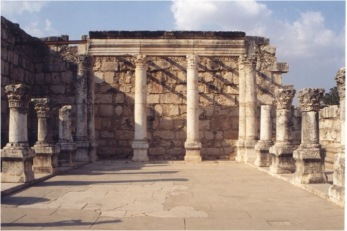 capernaumsynagogue